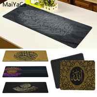 MaiYaCa-alfombrilla de ratón para juegos, gran oferta, God Allaah Holy Book, Islam, Corán islámico, alfombrilla grande para teclado