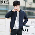 Jacket male spring and autumn 2017 new Teenage round neck jacket Korean version student Solid men clothes Asian Size M-3XL