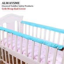 ALWAYSME 130 см или 70 см или 105 см один шт водонепроницаемый двусторонний чехол для кроватки рельсы для кроватки противопылезащитный чехол по умолчанию цвет синий