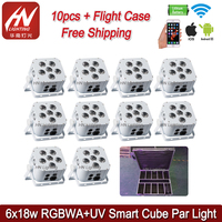 10pcs Mini Led Par Battery 6x18W Led Spotlight Battery Wifi Par Led RGBWA UV 6in1 Wifi Uplighting For Weddings