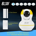 Mini Network Wireless WiFi + 2 Door Sensor / 2 Infrared Motion Sensor Security Surveillance CCTV Camera Baby Monitor BW12Y
