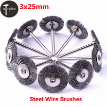 10Pcs Dremel Accessories 25*35mm Carbon Steel Brush Dremel Wire Wheel Brushes For Grinder Rotary Tool Mini Drill Polishing