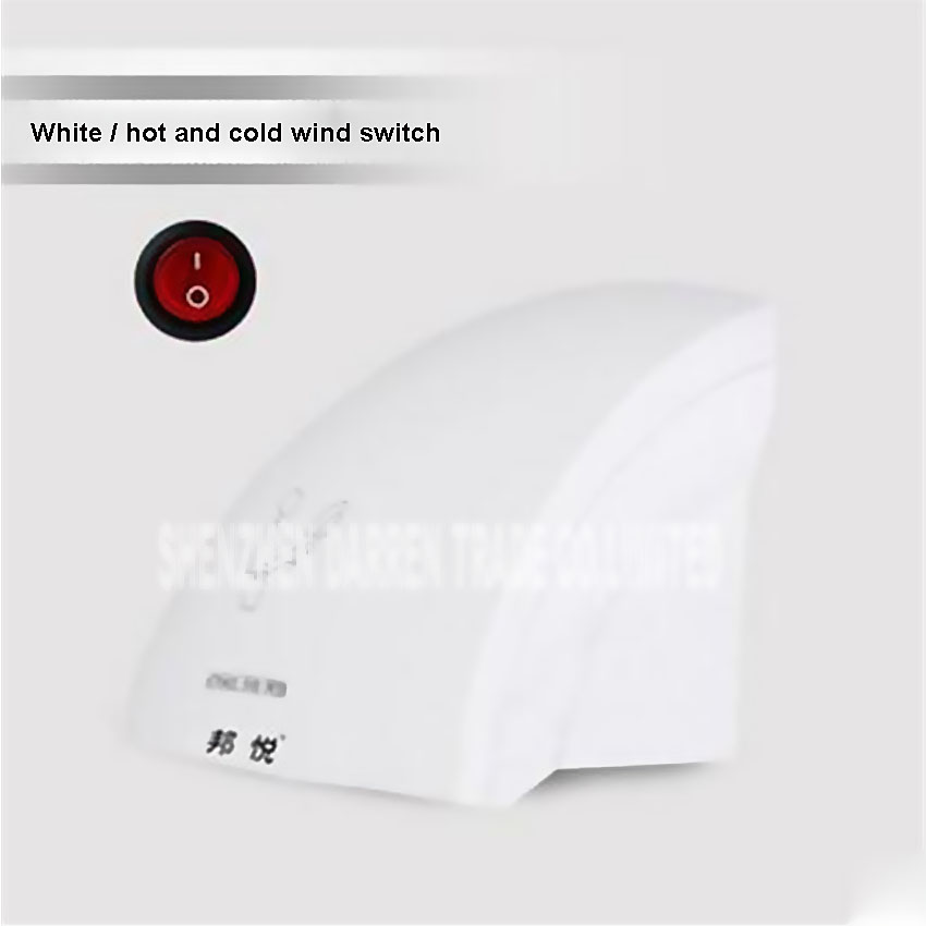 все цены на High Quality Sensor hand dryer automatic induction drying-hand machine hotel bathroom home blowing hot and cold dry hand machine онлайн