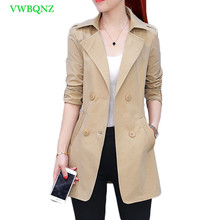 New Spring Autumn Korean Windbreaker Coat Women Slim Wild Nine points