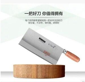 Image 5 - Бесплатная доставка, профессиональный шеф повар Shibazi, нож для нарезки пищи, усовершенствованный композитный легированный стальной нож тутового дерева, кухонный режущий инструмент