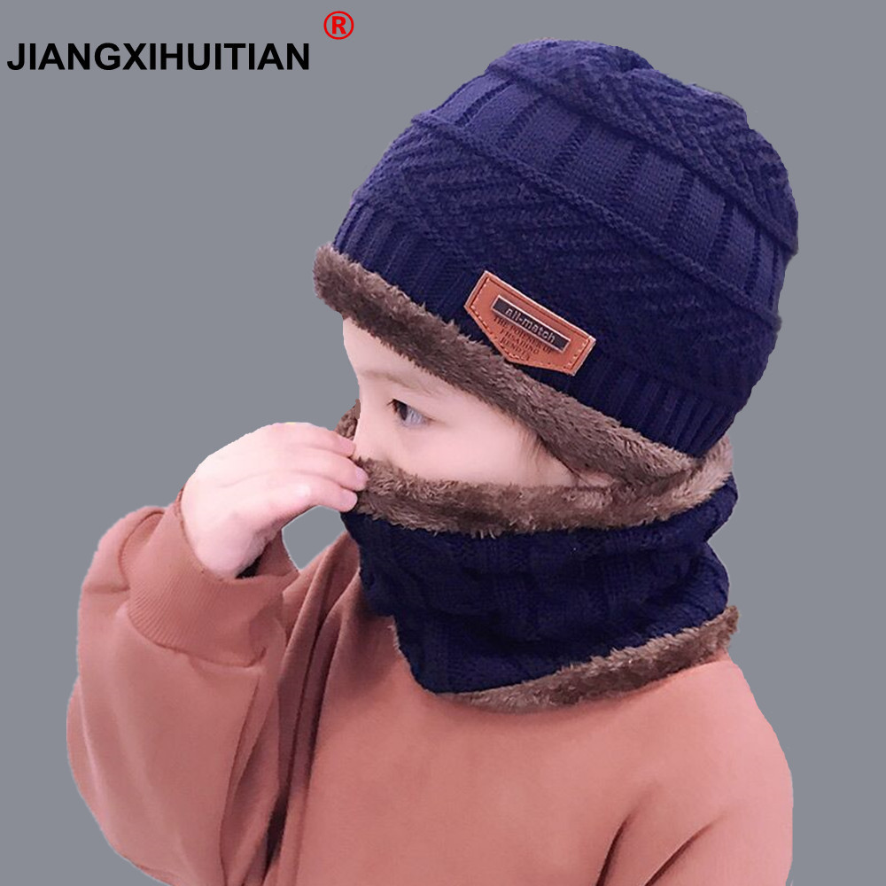 Child 2pcs Winter Balaclava Beanies Knitted Hat And Scarf For 5-8-12 Years Old Girls And Boys Students Hats Caps Ski Hat Cap