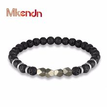 MKENDN 2017 New Arrival Men Women Natural Stone Beads Bracelet Yoga Fitness Fashion Fit Life Geometric iron ore Charm Bracelets(China)