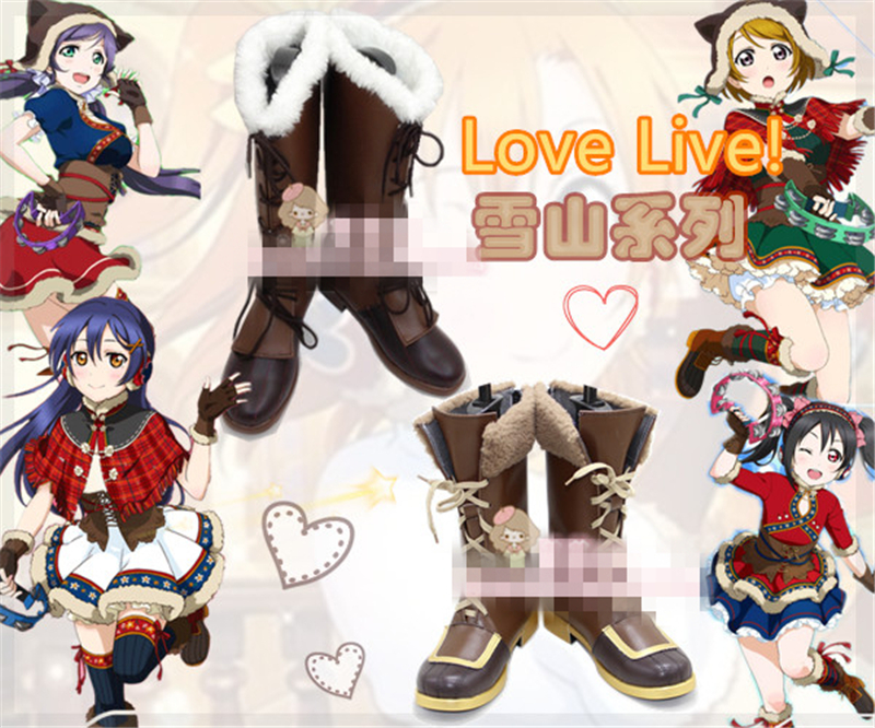 2017 New Christmas Anime Love Live Snow Mountain Rin Nico All Member Cosplay Shoes Big Size