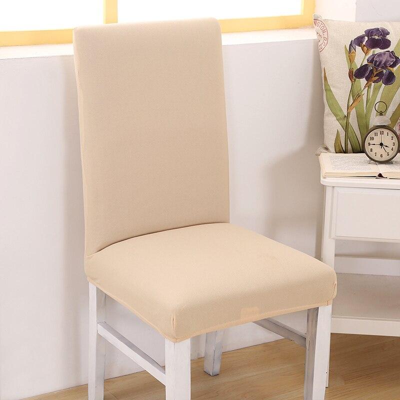 Современные стрейч стульев одноцветное Цвет стул чехол анти-грязный протектор для свадебного банкета украшения матери Подарки
