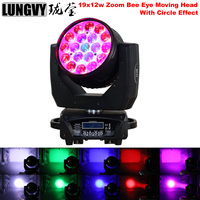 Free Shipping New Circle Effect ZOOM Function 19x12w RGBW Wash Light LED Moving Head Beam Zoom Light For Stage