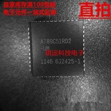 100% novo & original AT89C51RD2-SLSUM AT89C51RD2-UM melhor qualidade