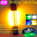 Low Price 12V YELLOW Color 8W 6M Cable Underwater Night Boat Lights Dock LED Fishing Lights