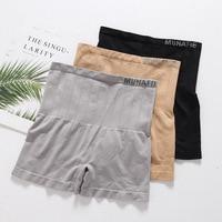 Высокие эластичные безопасные шорты тонкие бесшовные женские шорты безопасности штаны леди один размер бесшовные Высокая талия безопасные трусики сплошной цвет