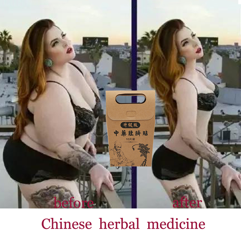 10PCS Traditional Chinese Medicine Slimming Navel Sticker Slim Patch Lose Weight Fat Burning White Slim Patch Face Lift Tools 10pcs chinese medicine patches zb patch navel urinary frequency prostate massage male patch urinary prostatic navel plaster