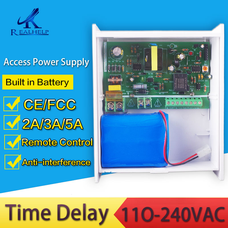 2A/3A/5A CE/FCC Up Battery Power Supplies For Rfid Reader Access Control System Remoto Control Power Supply