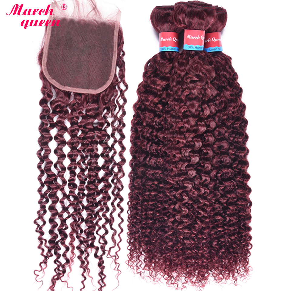 March Queen 3 Bundles Burmese Curly Hair With Lace Closure #99J Red Wine Wine Color Human Hair Bundles With Closure Free Part