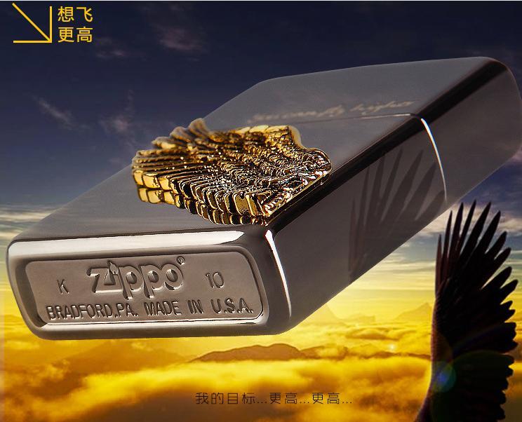 Тегін тасымалдау ежелгі күмістен - Үйге арналған тауарлар - фото 4