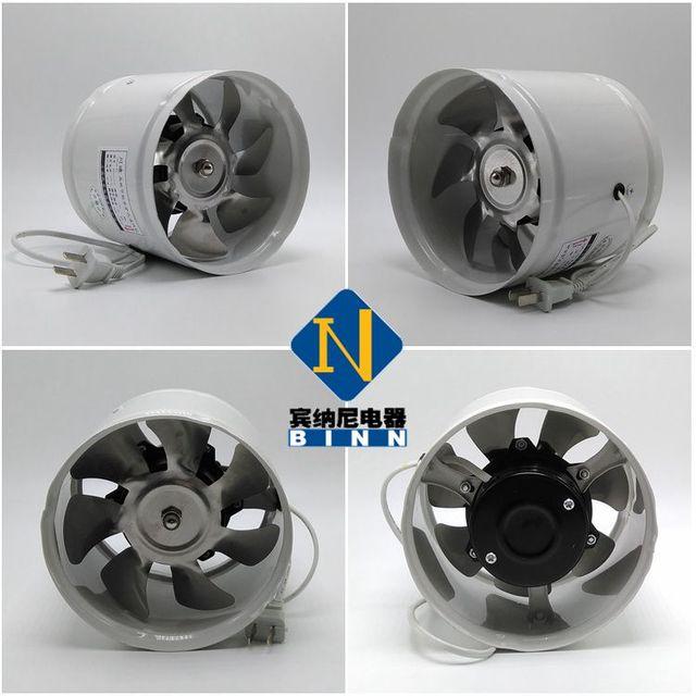 Circulaire duct fans stille keukenschorten afzuigkap ventilator ...