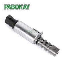 Для VW Passat Jetta Audi регулирующий клапан с синхронизацией-соленоид регулирующего клапана 06E109257P 06E109257F 06E109257J 06E109257A