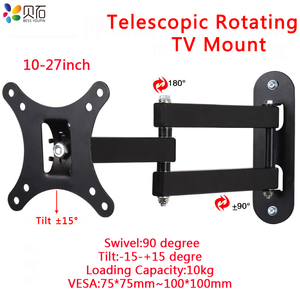 """Image 1 - Full Motion TV Wall Mount Monitor Wall Bracket with Swivel and Articulating Tilt Arm Fits 10 27""""LCD LED Flat Screens up to 22lbs"""