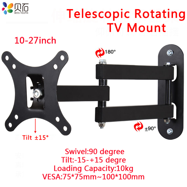 """Full Motion TV Wall Mount Monitor Wall Bracket with Swivel and Articulating Tilt Arm Fits 10 27""""LCD LED Flat Screens up to 22lbs"""