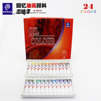 Freeshipping Brand MEMORY 24 color oil paint 12ml exclusive genuine professional paints paintinf drawing pigments art lam