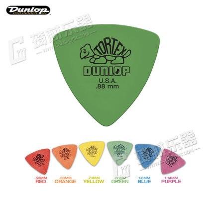 Dunlop Tortex Triangle Guitar Pick Plectrum Mediator