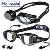 NO Myopia blac black