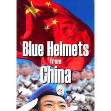 Blue Helmets from China Language English Keep on Lifelong learning as long you live knowledge is priceless and no border-215
