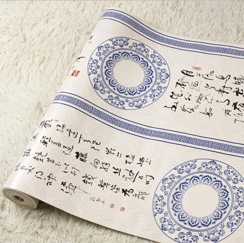 Chinois classique art fond papier peint Vintage chinois mural papier peint salon chambre Restaurant étude salle papier peint