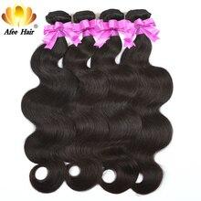 """""""Aliafee Hair"""" Brazilijos kūno banga 4 """"Bundle"""" pasiūlymai """"Remy Hair"""" Brazilijos plaukų segtukai 1B spalvos 8 '' - 30 '' žmogaus plaukų priauginimas"""