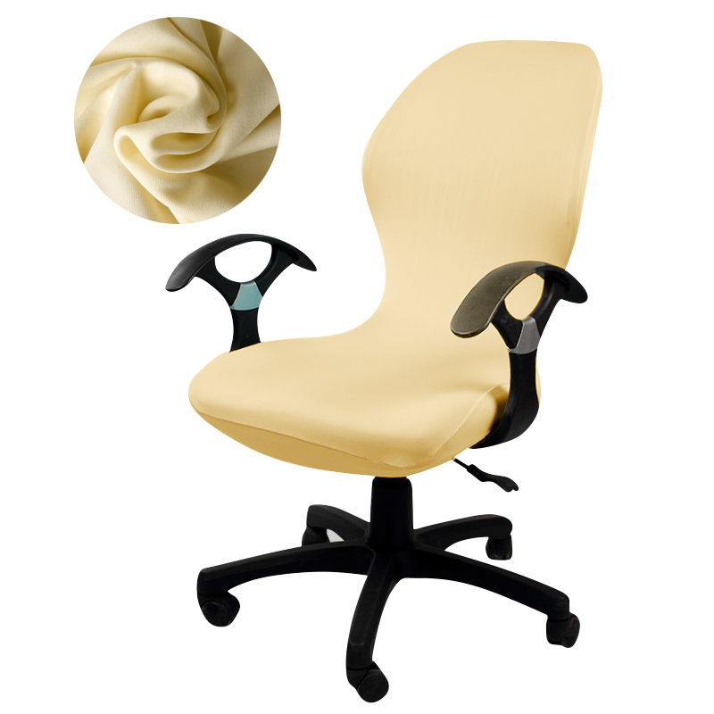 Computer Office Universal Chair Cover Stretch Rotating Chair Slipcover Beige