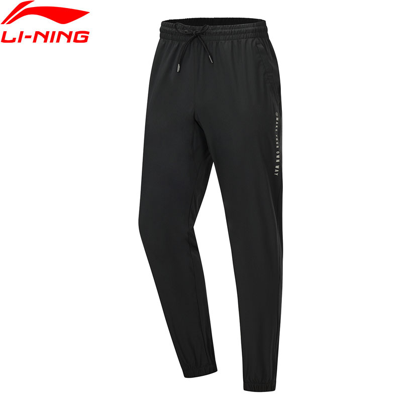 Li-Ning Men Wade Series Sweat Pants Regular Fit 86%Polyester 14%Spandex Pockets Drawstring LiNing Sports Trousers AYKP239 JAS19(China)