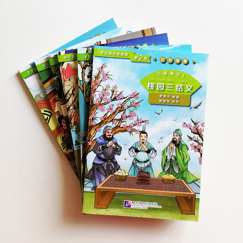 6Pcs/set Romance Of The Three Kingdoms Graded Readers For Chinese Language Learners  Chinese Reading Book Level 2 : 800 Words