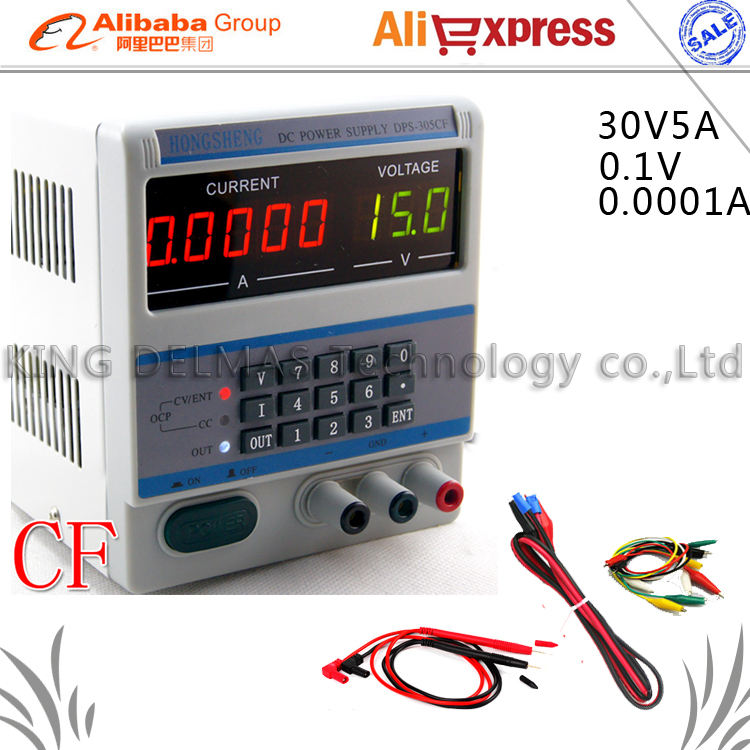 5Ps DPS-305CF Adjustable keypad Digital LED DC Power Supply 30V 5A 0.1V/0.0001A Accuracy Locking & Storage Functions