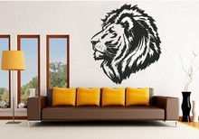 Hot Sales 50*60 cm lion head totem pure hand carved vinyl Removable car wall stickers Drop Shipping
