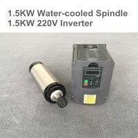 1.5KW ЧПУ шпиндель двигатель с водяным охлаждением шпинделя 65/80 мм ER11/16 двигатель + 220 В VDF инвертор для фрезерных станков