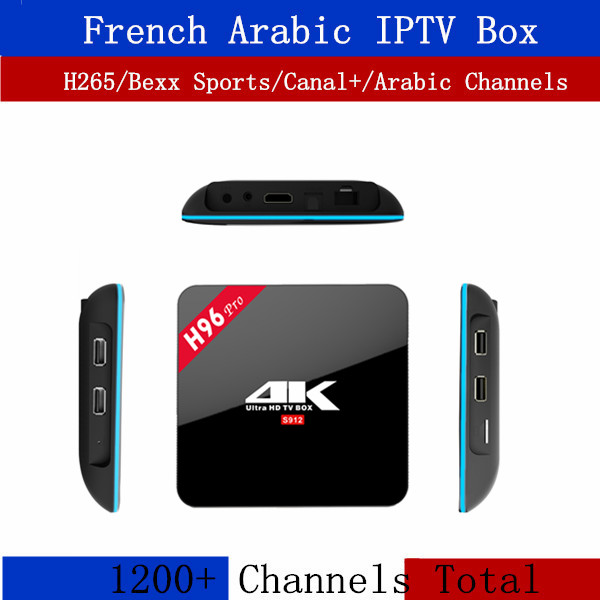 Android TV Receiver Arabic French IPTV Subscription 1 Year NEOT QHDTV Dutch Belgium Arab France IPTV Box VOD H96PRO 2G 16G Box iptv subscription qhdtv pro 1 year android 7 1 2g 16g s905w tv receivers a95x r2 iptv france belgium dutch arabic europe ip tv