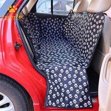Наружная переноска для собак на заднее сиденье автомобиля, сумка для переноски, водонепроницаемая Защитная корзина, переносное одеяло, чехол-накладка, гамак, протектор