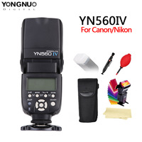 yongnuo YN560 IV YN560IV 2.4G Wireless Master & Group flash Speedlite for Nikon Canon Pentax Olympus Pentax DSLR Camera + GIFT
