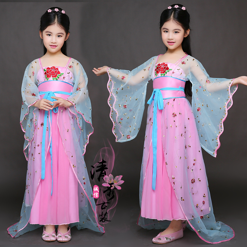 2017 autumn traditional chinese dance costumes girls for kids sleeve fan dress folk costume woman ancient hanfu boys costumes scholar costumes chivalrous person costumes novelty costumes ancient chinese wear