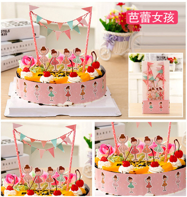 1 pcs The ballet girl cake flag kit ballet cloth girl birthday