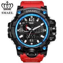 SMAEL Luxury Brand Mens Sports Watches LED Digital Clock Fashion Casual Watch Analog-Digital relogio militar Male Clock WS1545