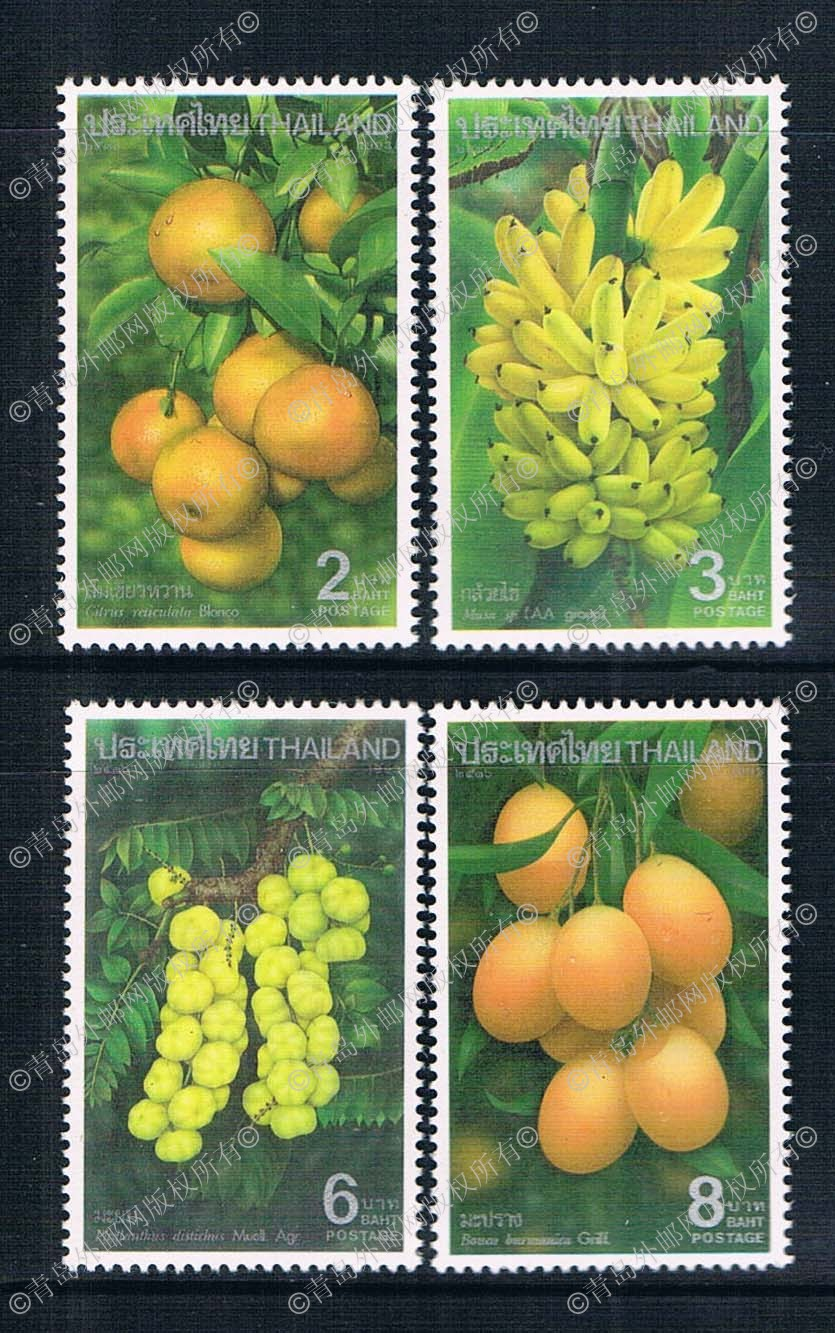 TH0669 Thailand 1993 4 0121 new fruit stamps th0757 thailand 1993 ancient temple ruins 4 new 0929