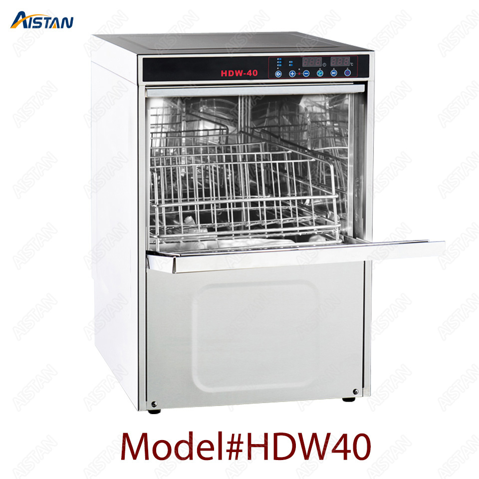 HDW40 commercial electric automatic front door dishwasher washing machine with baskets 1