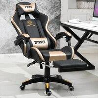 Лидер продаж игровой стул бытовой кресло компьютерный офисный регулируемый стул
