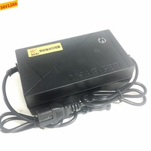 Portable 36V Electric Bike Charger Smart Power Supply Adapter DC 44V 1.8A For Lead Acid Battery Accumulators 12AH 14AH 18AH 20AH