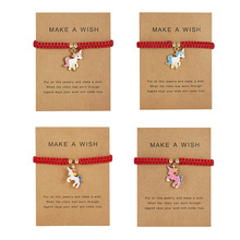 Жеребенок кулон красная веревка коса Регулируемый счастливый браслет для женщин влюбленных подарок для сестры предпочитаемые ювелирные изделия