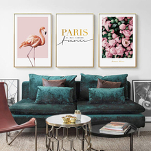 Modern Fashion Flamingo Canvas Paintings Love Flower Poster Print Typography Nordic Wall Art Picture for Kids Bedroom Home Decor