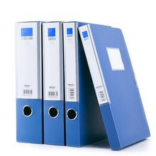 Коробка для файлов, коробка для хранения файлов, пластиковая большая коробка для хранения данных, офисные принадлежности